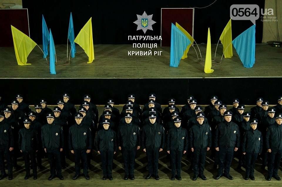 В криворожской полицейской семье пополнение -  65 человек присягнули на верность украинскому народу (ФОТО), фото-6