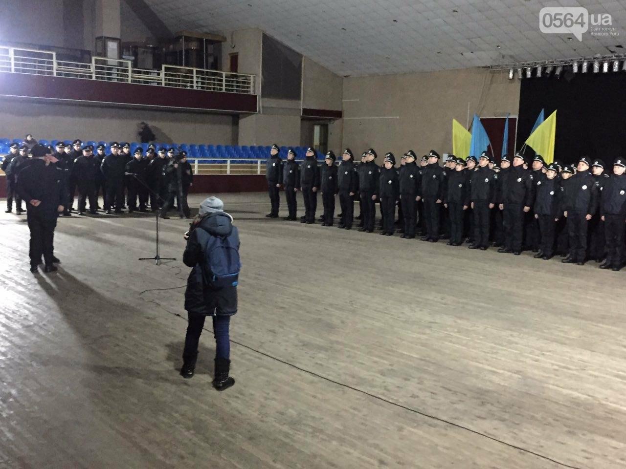 В криворожской полицейской семье пополнение -  65 человек присягнули на верность украинскому народу (ФОТО), фото-7