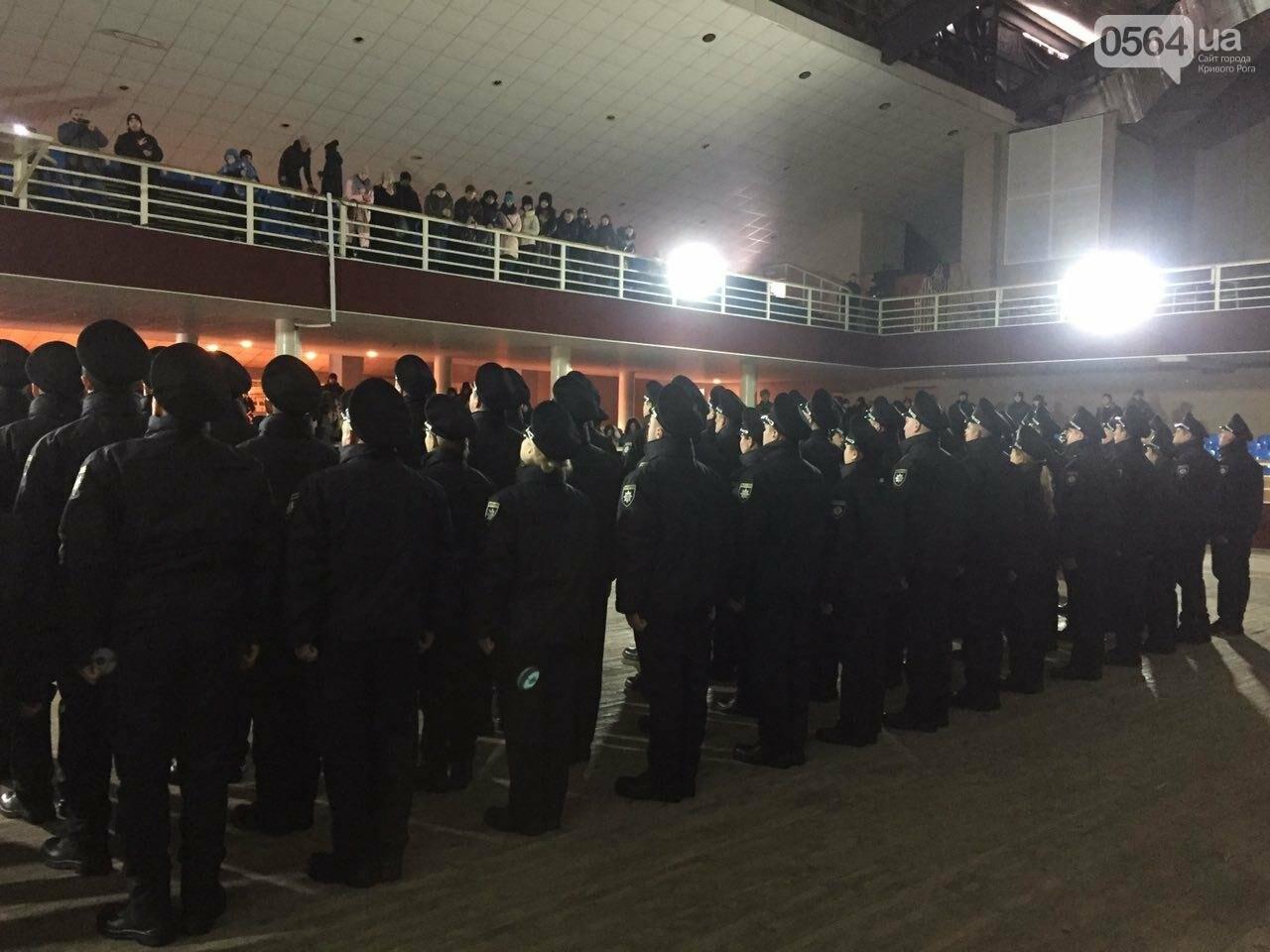 В криворожской полицейской семье пополнение -  65 человек присягнули на верность украинскому народу (ФОТО), фото-1
