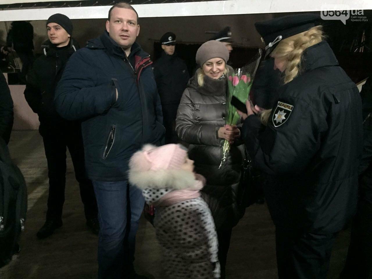 В криворожской полицейской семье пополнение -  65 человек присягнули на верность украинскому народу (ФОТО), фото-5