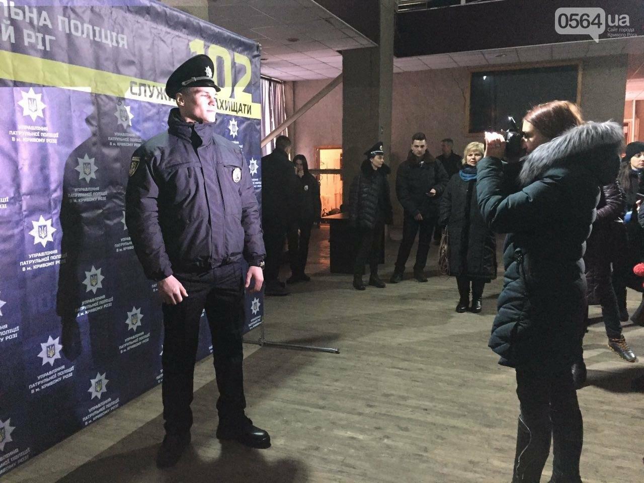 В криворожской полицейской семье пополнение -  65 человек присягнули на верность украинскому народу (ФОТО), фото-11