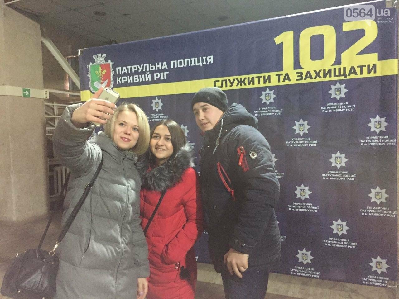 В криворожской полицейской семье пополнение -  65 человек присягнули на верность украинскому народу (ФОТО), фото-9