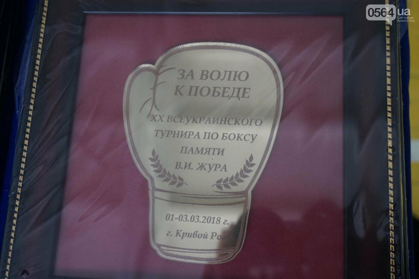 В Кривом Роге состоялся Международный турнир по боксу (ФОТО, ВИДЕО), фото-17