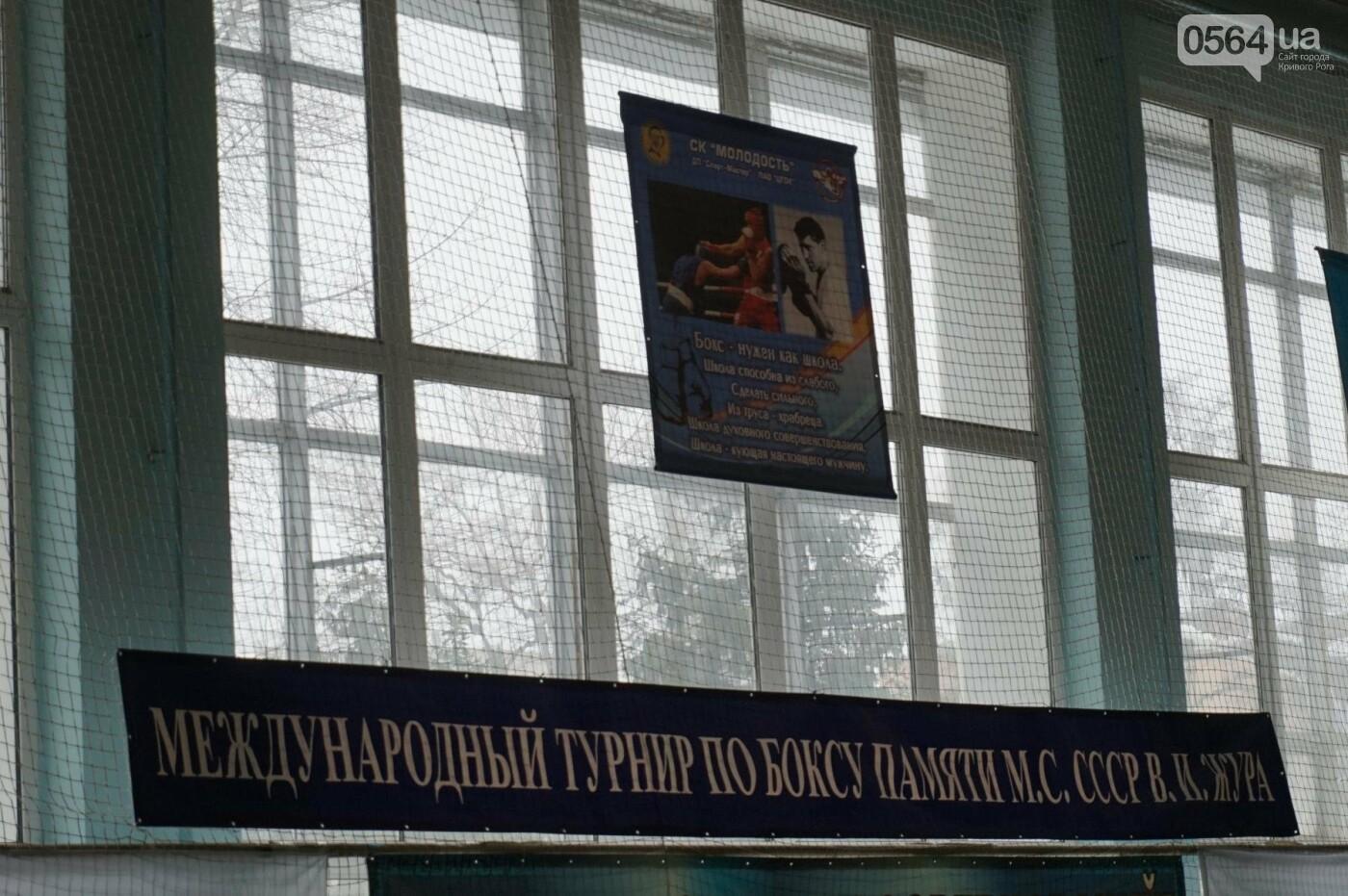 В Кривом Роге состоялся Международный турнир по боксу (ФОТО, ВИДЕО), фото-50