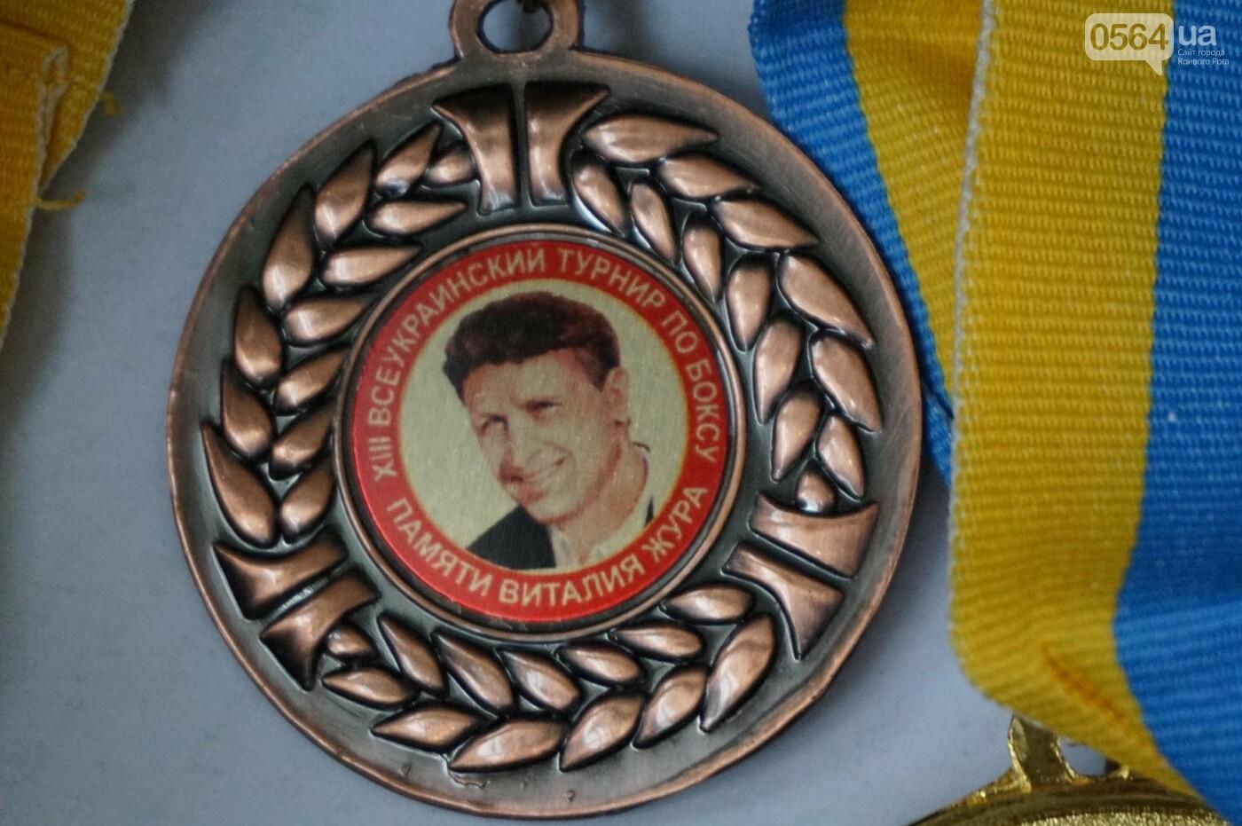 В Кривом Роге состоялся Международный турнир по боксу (ФОТО, ВИДЕО), фото-30