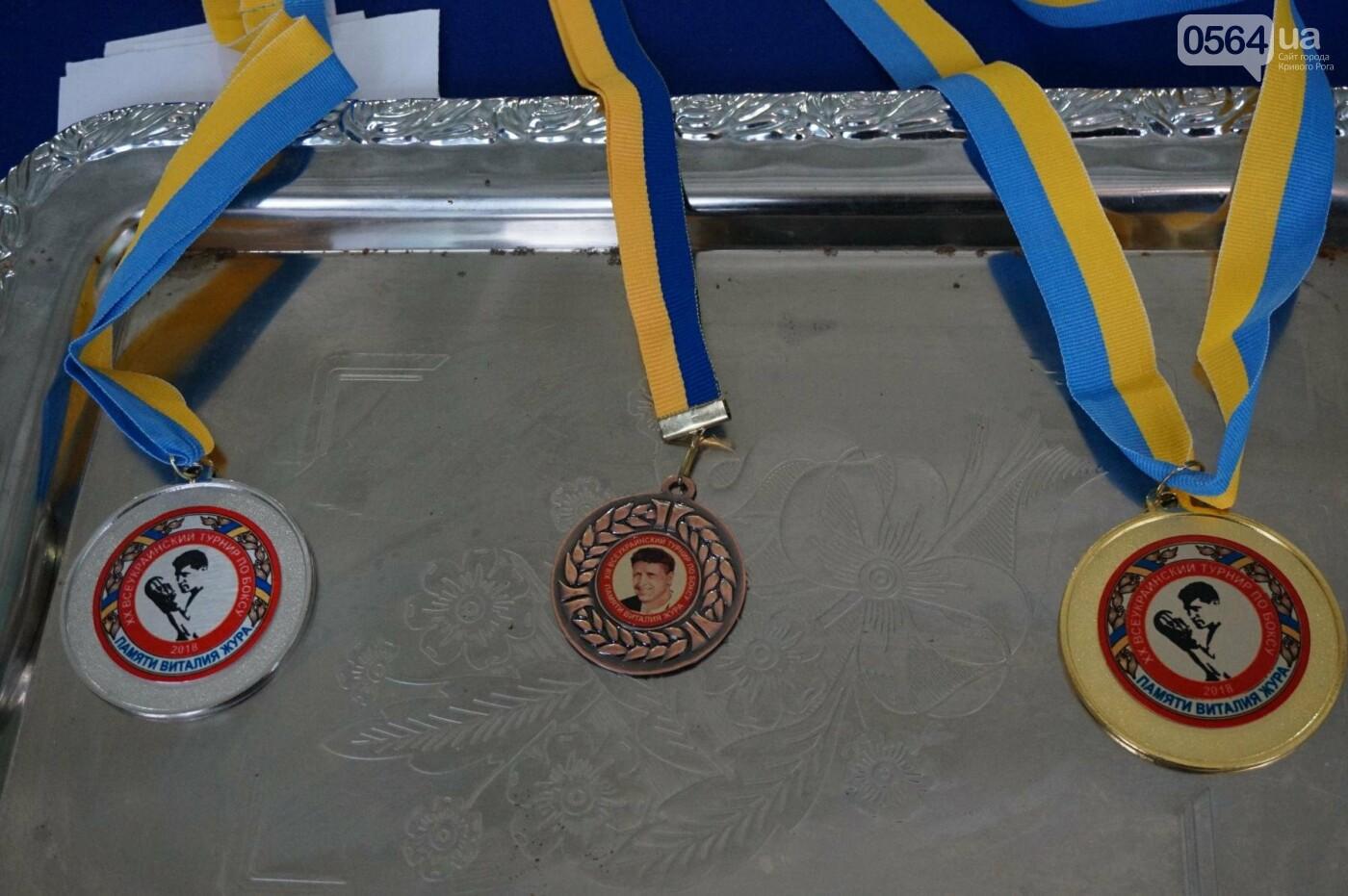 В Кривом Роге состоялся Международный турнир по боксу (ФОТО, ВИДЕО), фото-46