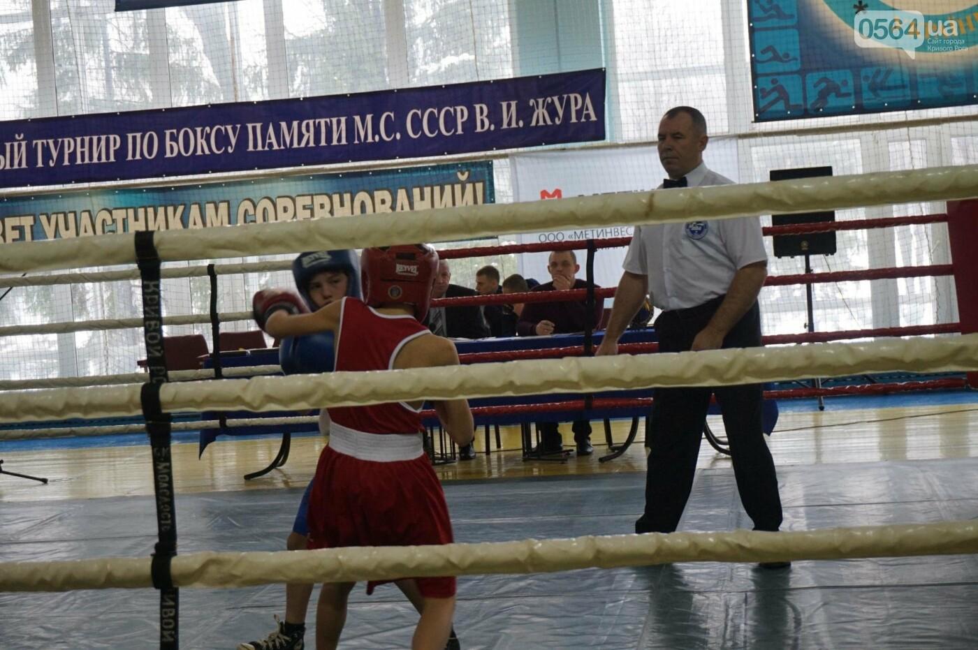 В Кривом Роге состоялся Международный турнир по боксу (ФОТО, ВИДЕО), фото-43