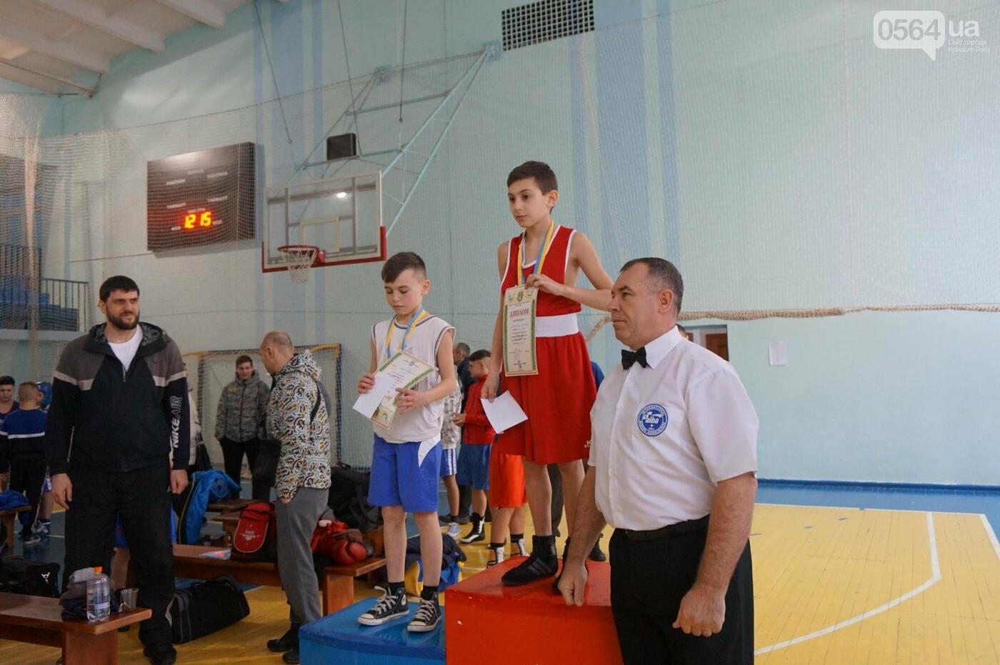 В Кривом Роге состоялся Международный турнир по боксу (ФОТО, ВИДЕО), фото-26
