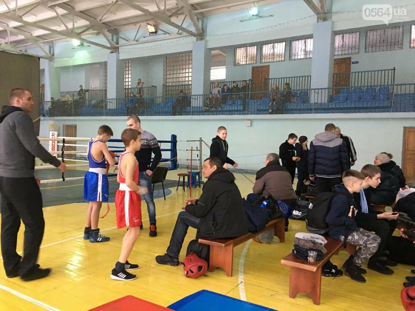 В Кривом Роге состоялся Международный турнир по боксу (ФОТО, ВИДЕО), фото-9