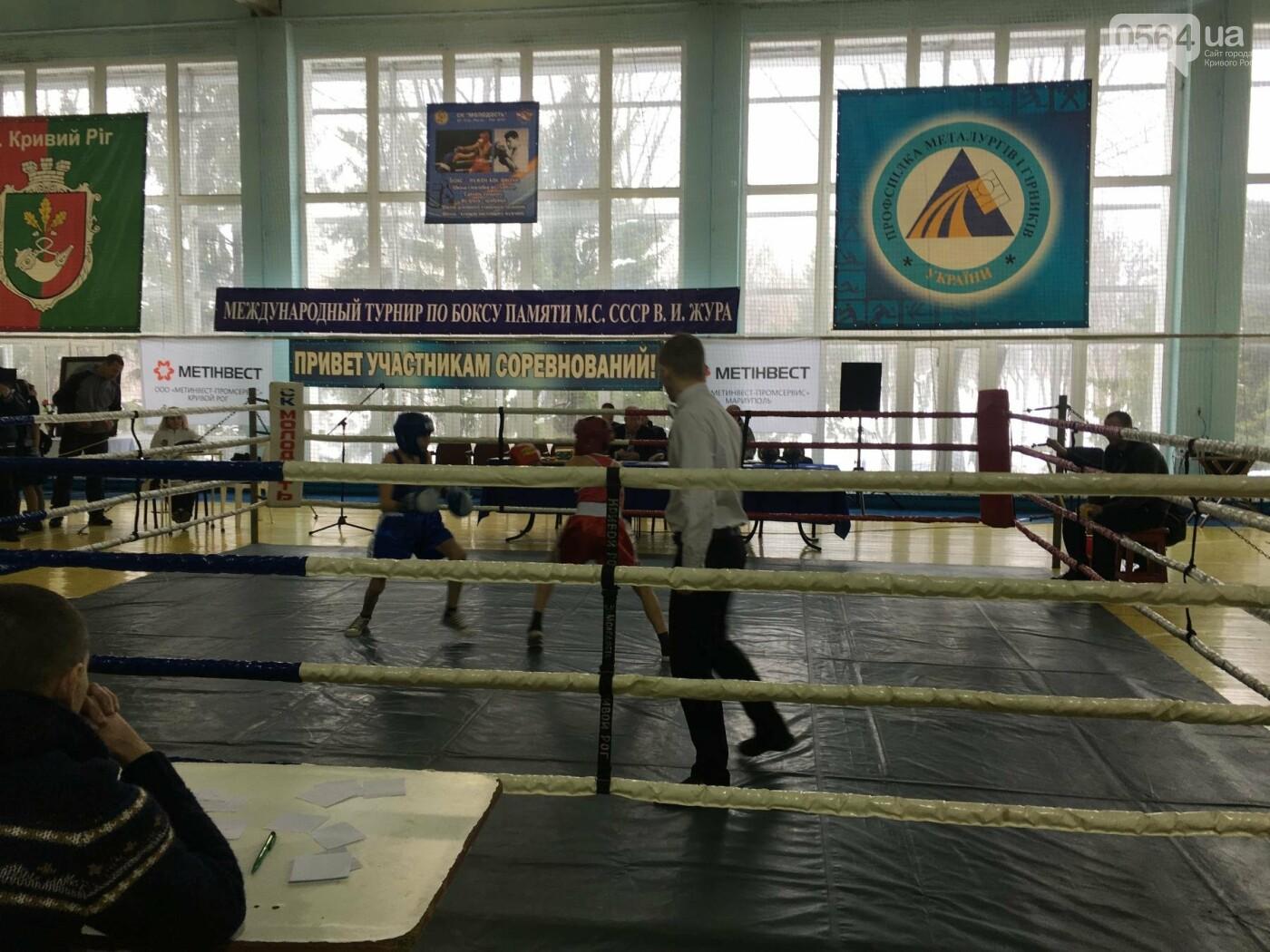 В Кривом Роге состоялся Международный турнир по боксу (ФОТО, ВИДЕО), фото-10