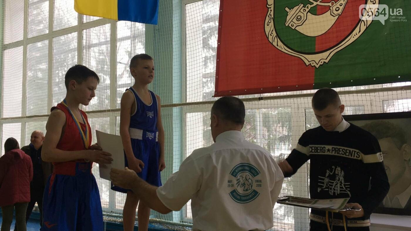 В Кривом Роге состоялся Международный турнир по боксу (ФОТО, ВИДЕО), фото-3