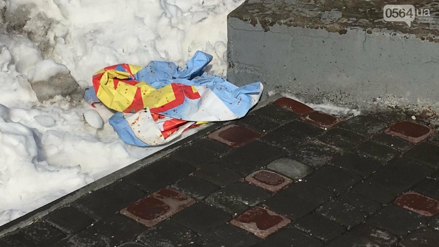"""В Кривом Роге """"исчезла"""" часть плаката с биллборда над стелой Героев, погибших в  АТО  (ФОТО), фото-2"""