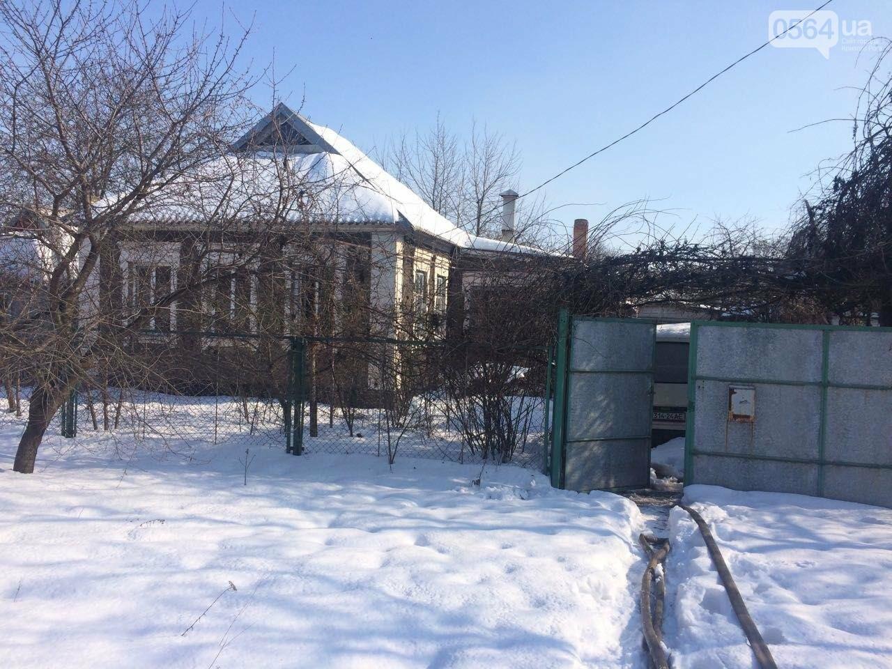 В Кривом Роге дедушка сгорел в собственном доме (ФОТО), фото-4