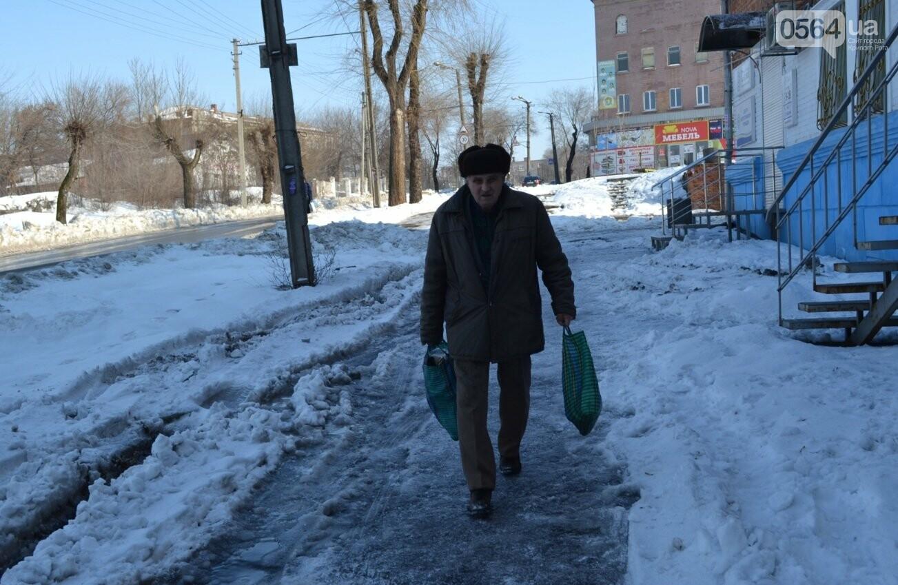 Внимание, гололед: В Кривом Роге проезжая часть для пешеходов безопаснее, чем тротуары (ФОТО), фото-4
