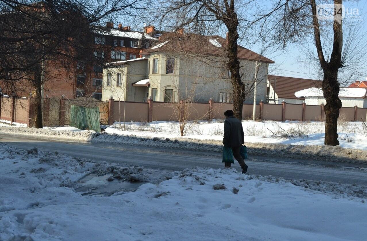 Внимание, гололед: В Кривом Роге проезжая часть для пешеходов безопаснее, чем тротуары (ФОТО), фото-32
