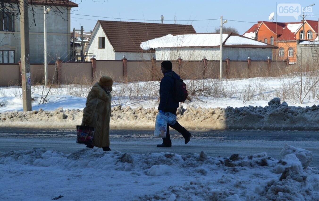 Внимание, гололед: В Кривом Роге проезжая часть для пешеходов безопаснее, чем тротуары (ФОТО), фото-7