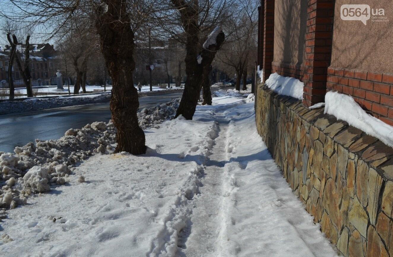 Внимание, гололед: В Кривом Роге проезжая часть для пешеходов безопаснее, чем тротуары (ФОТО), фото-38