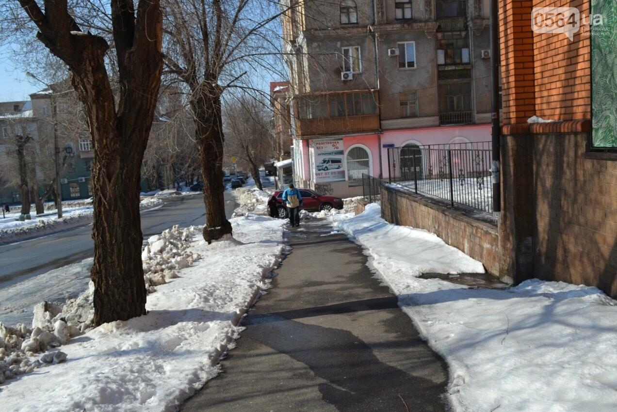 Внимание, гололед: В Кривом Роге проезжая часть для пешеходов безопаснее, чем тротуары (ФОТО), фото-34