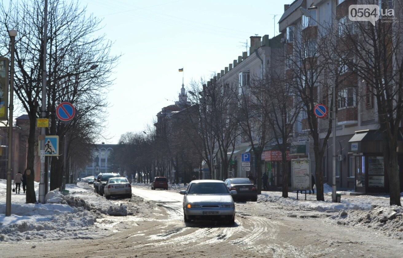 Внимание, гололед: В Кривом Роге проезжая часть для пешеходов безопаснее, чем тротуары (ФОТО), фото-25