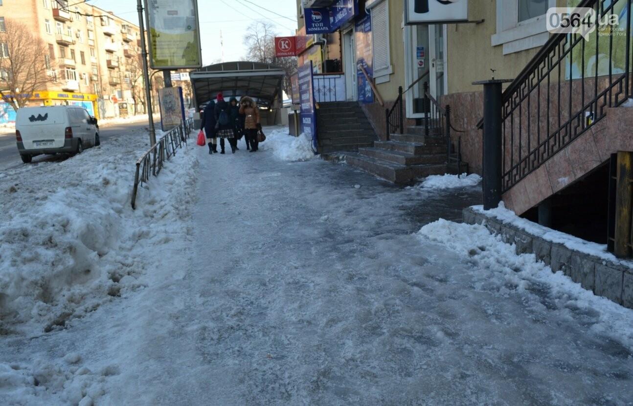 Внимание, гололед: В Кривом Роге проезжая часть для пешеходов безопаснее, чем тротуары (ФОТО), фото-11