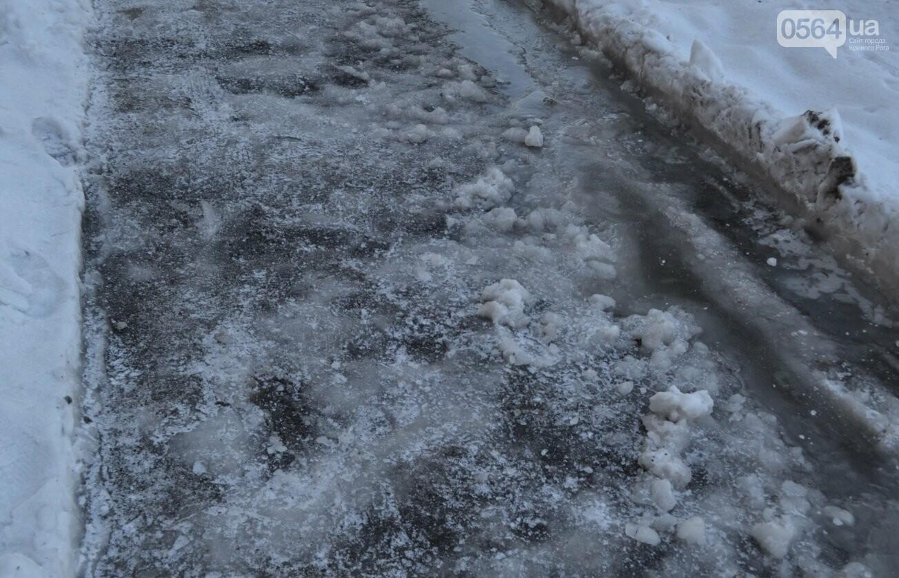Внимание, гололед: В Кривом Роге проезжая часть для пешеходов безопаснее, чем тротуары (ФОТО), фото-10