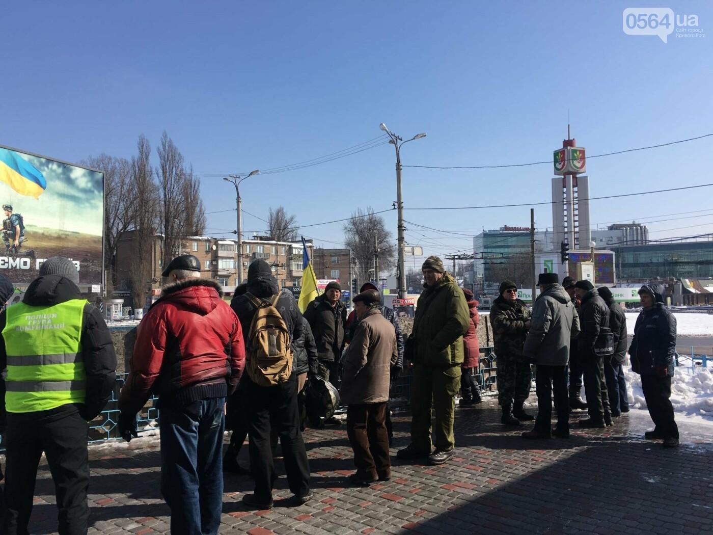Криворожане обсудили эффективность работы районных и городских депутатов (ФОТО), фото-15