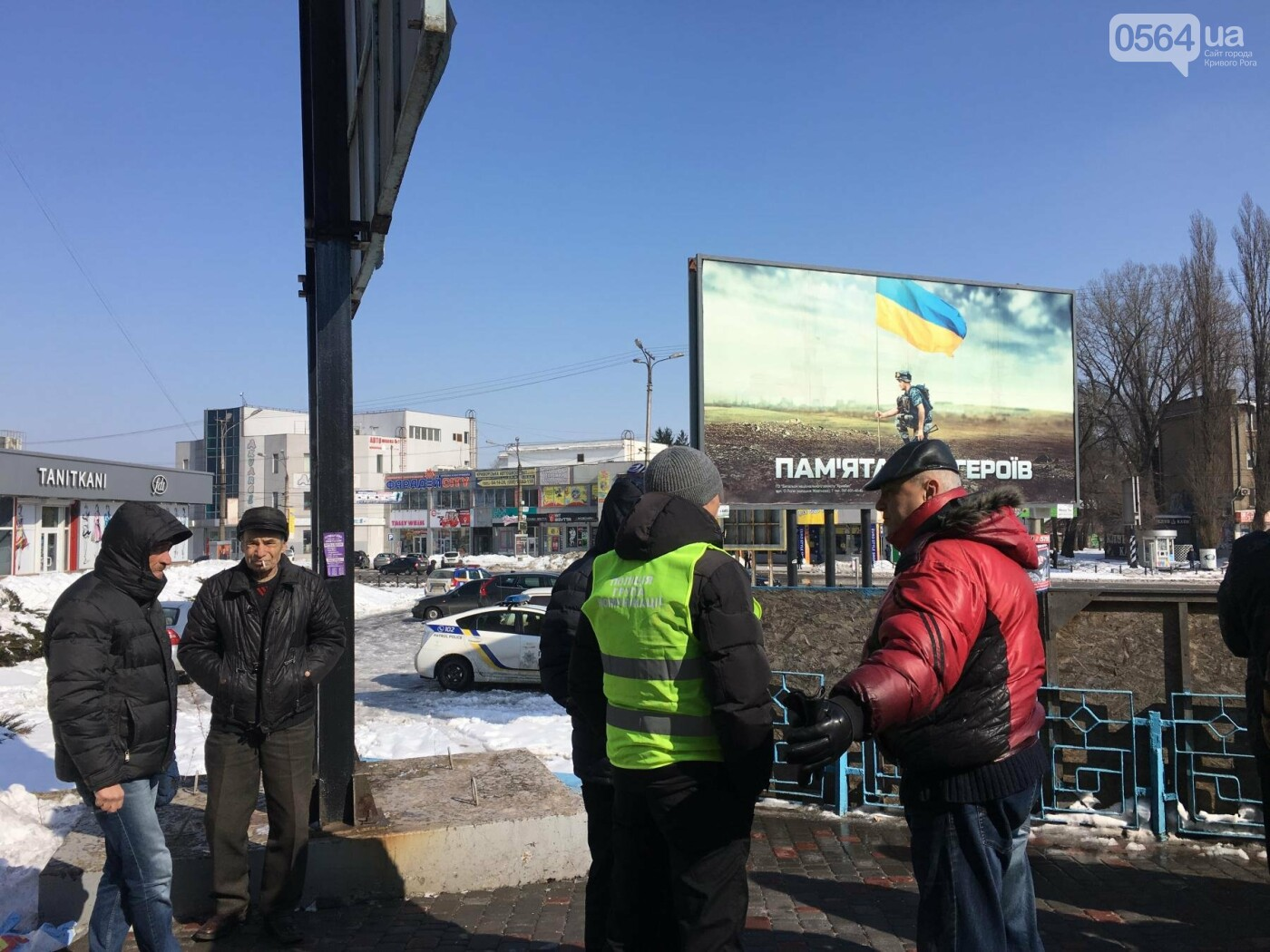 Криворожане обсудили эффективность работы районных и городских депутатов (ФОТО), фото-16
