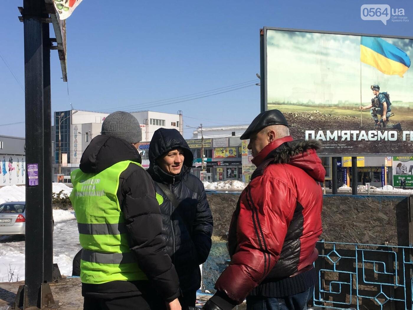 Криворожане обсудили эффективность работы районных и городских депутатов (ФОТО), фото-14