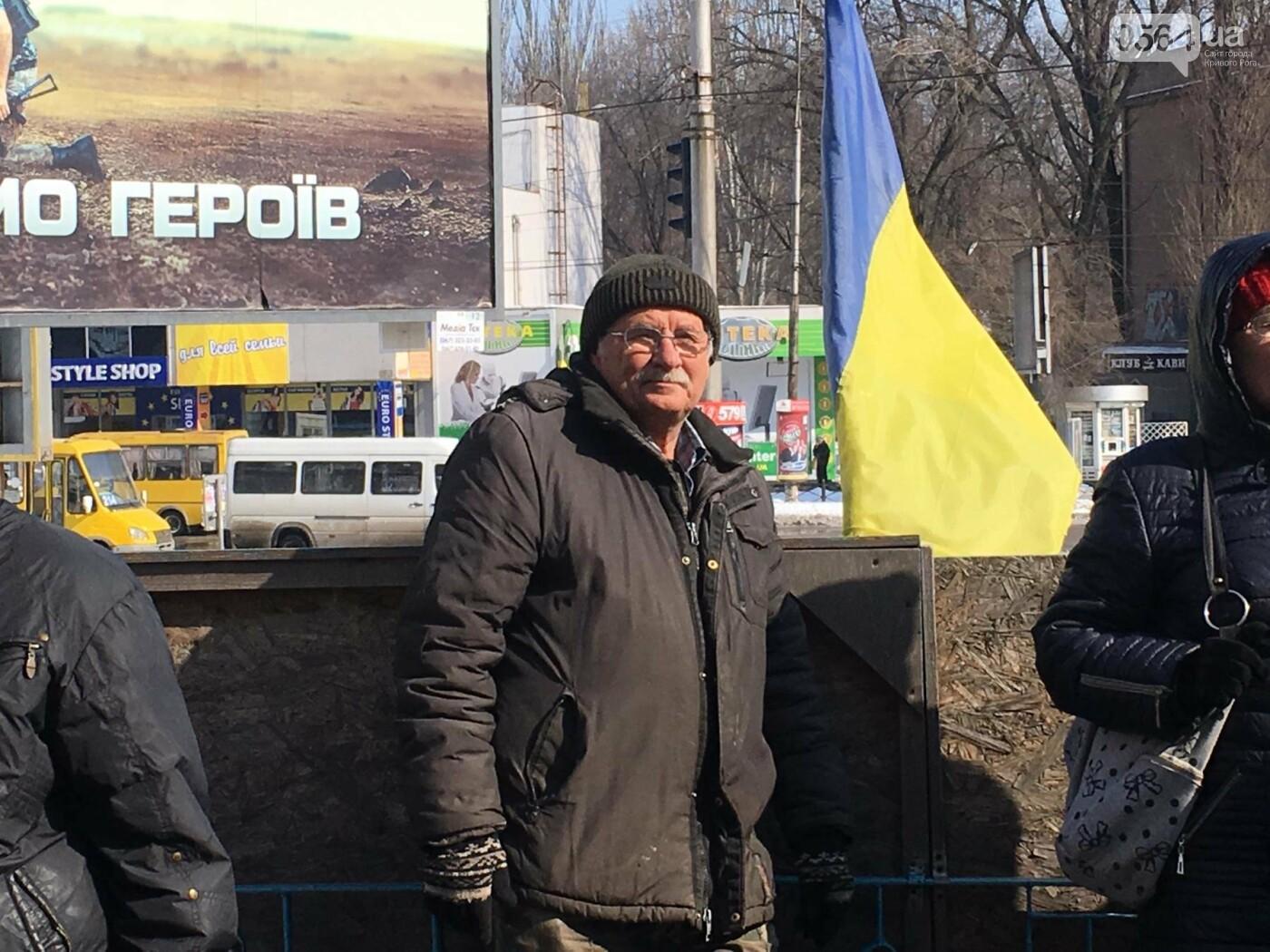 Криворожане обсудили эффективность работы районных и городских депутатов (ФОТО), фото-13