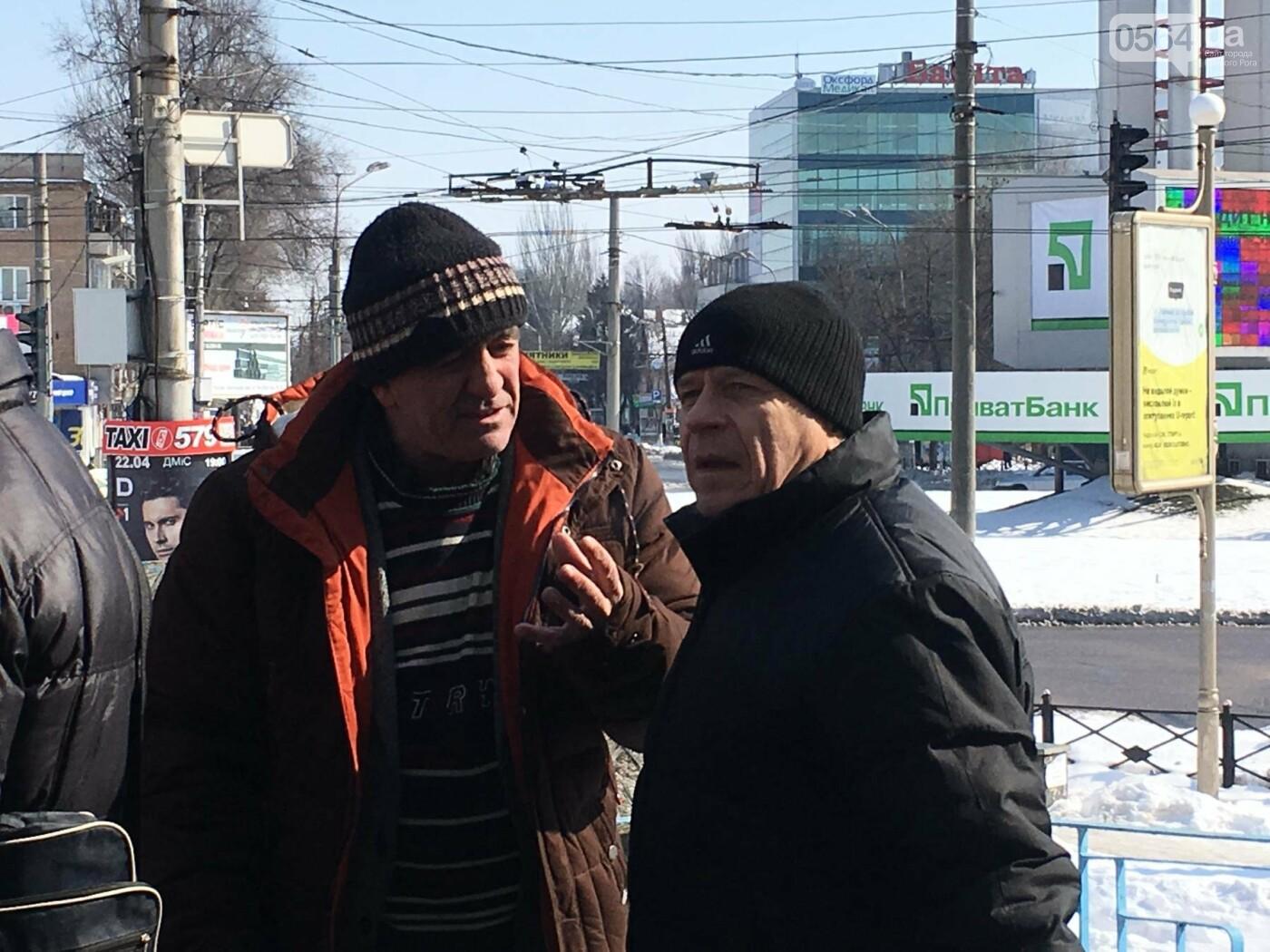 Криворожане обсудили эффективность работы районных и городских депутатов (ФОТО), фото-12