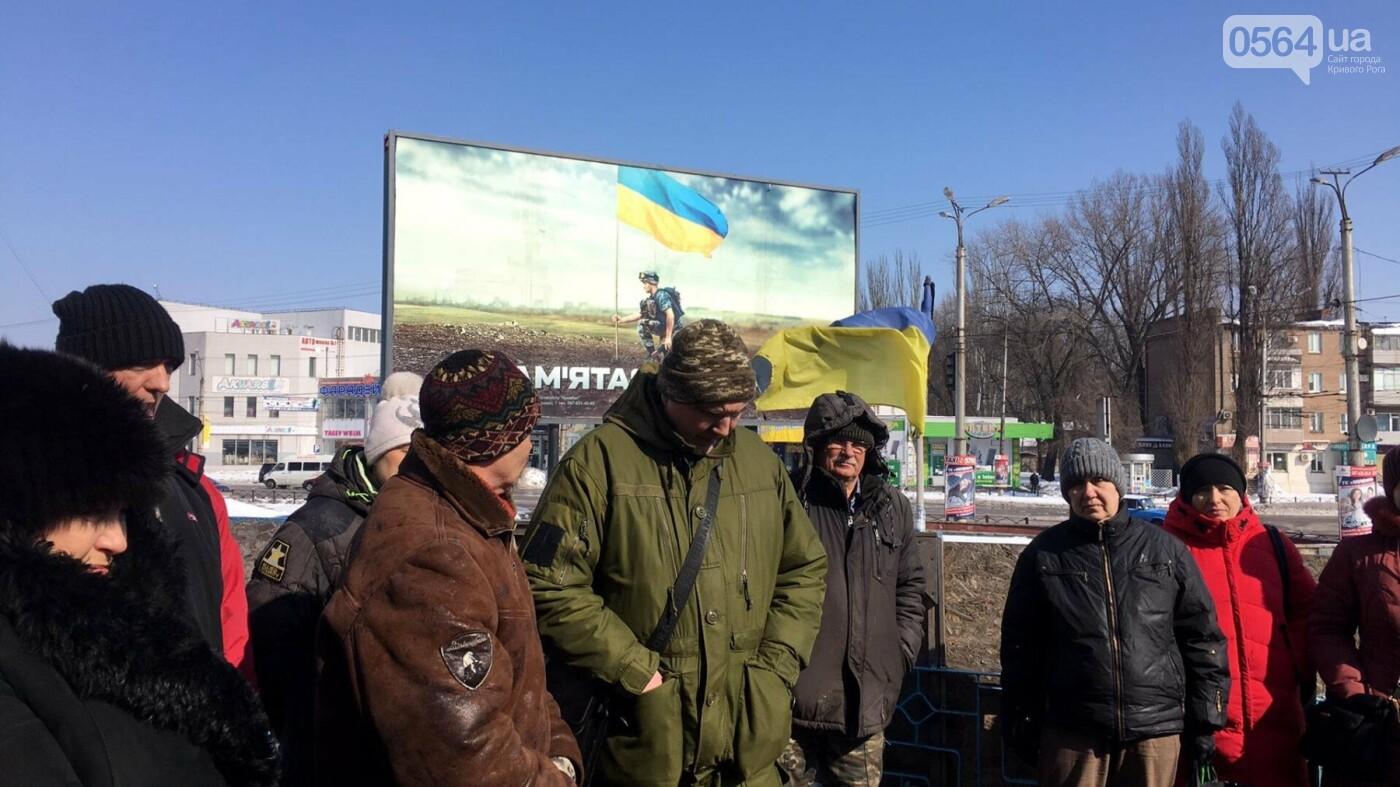 Криворожане обсудили эффективность работы районных и городских депутатов (ФОТО), фото-3