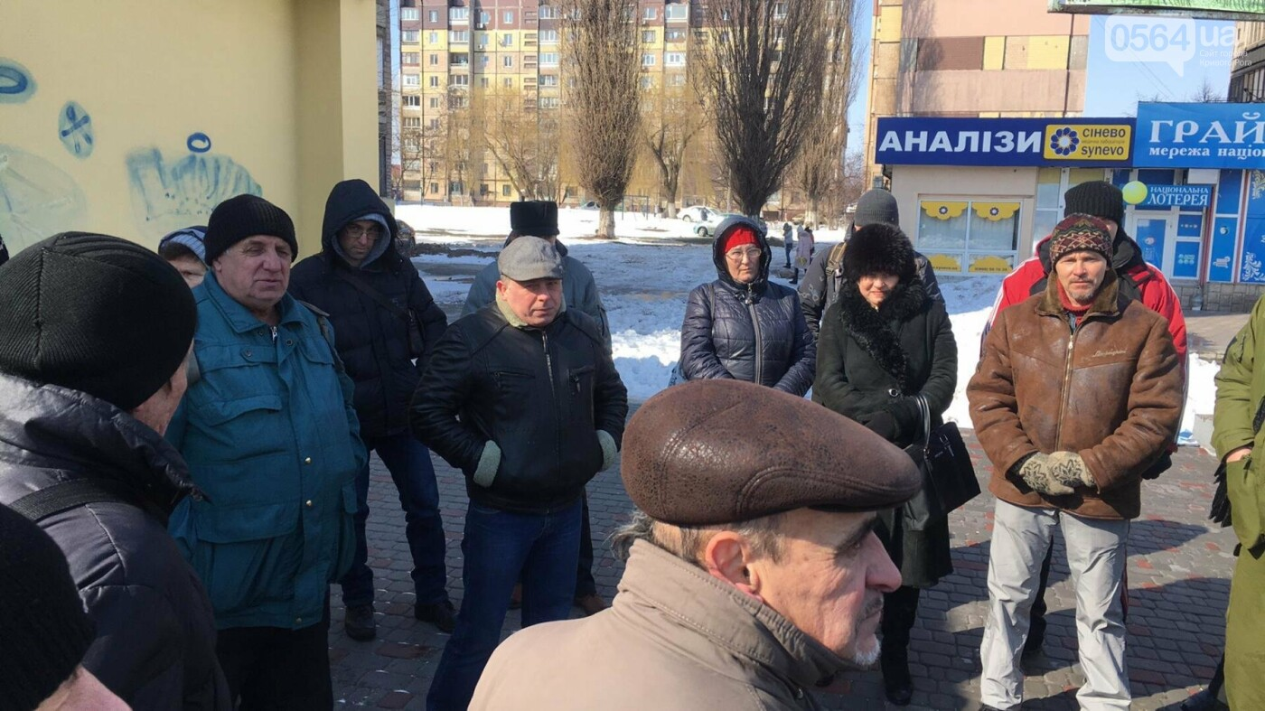 Криворожане обсудили эффективность работы районных и городских депутатов (ФОТО), фото-4