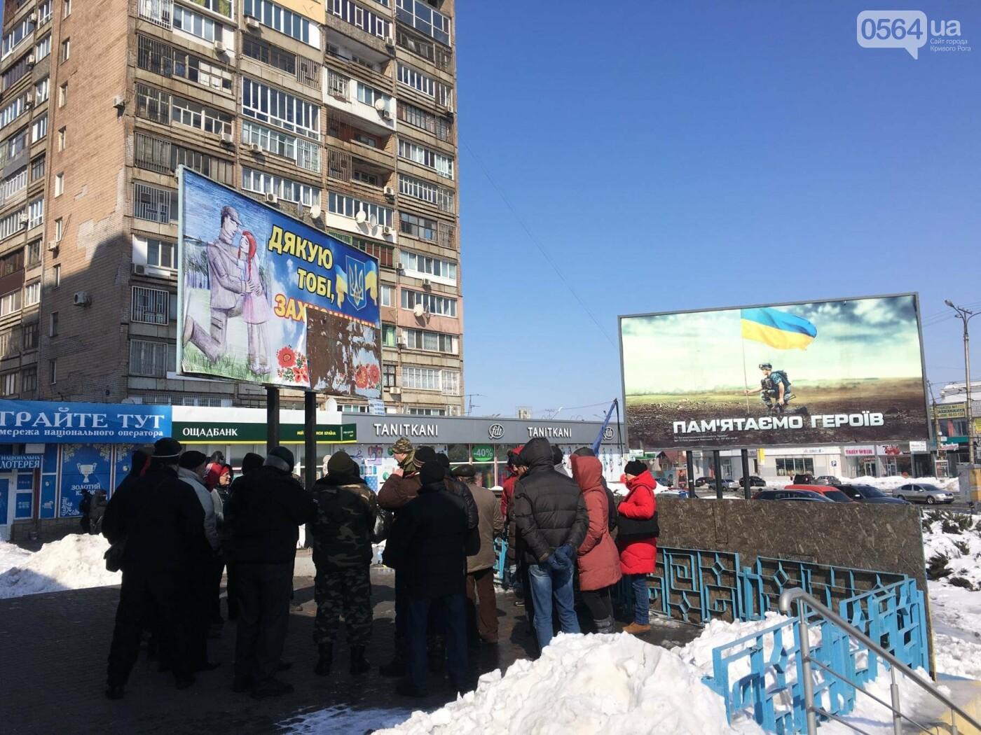 Криворожане обсудили эффективность работы районных и городских депутатов (ФОТО), фото-17