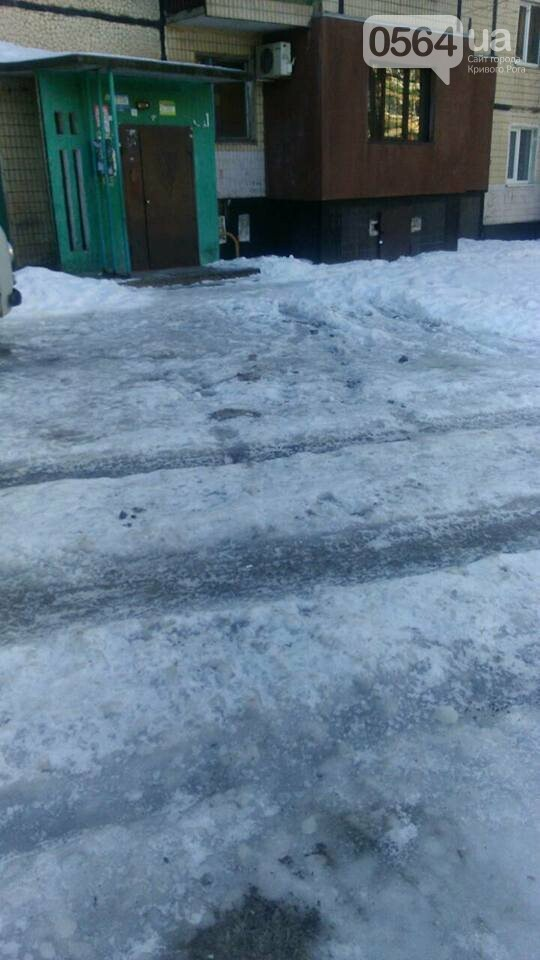 В Кривом Роге начали штрафовать коммунальщиков за некачественную посыпку тротуаров (ФОТО), фото-2