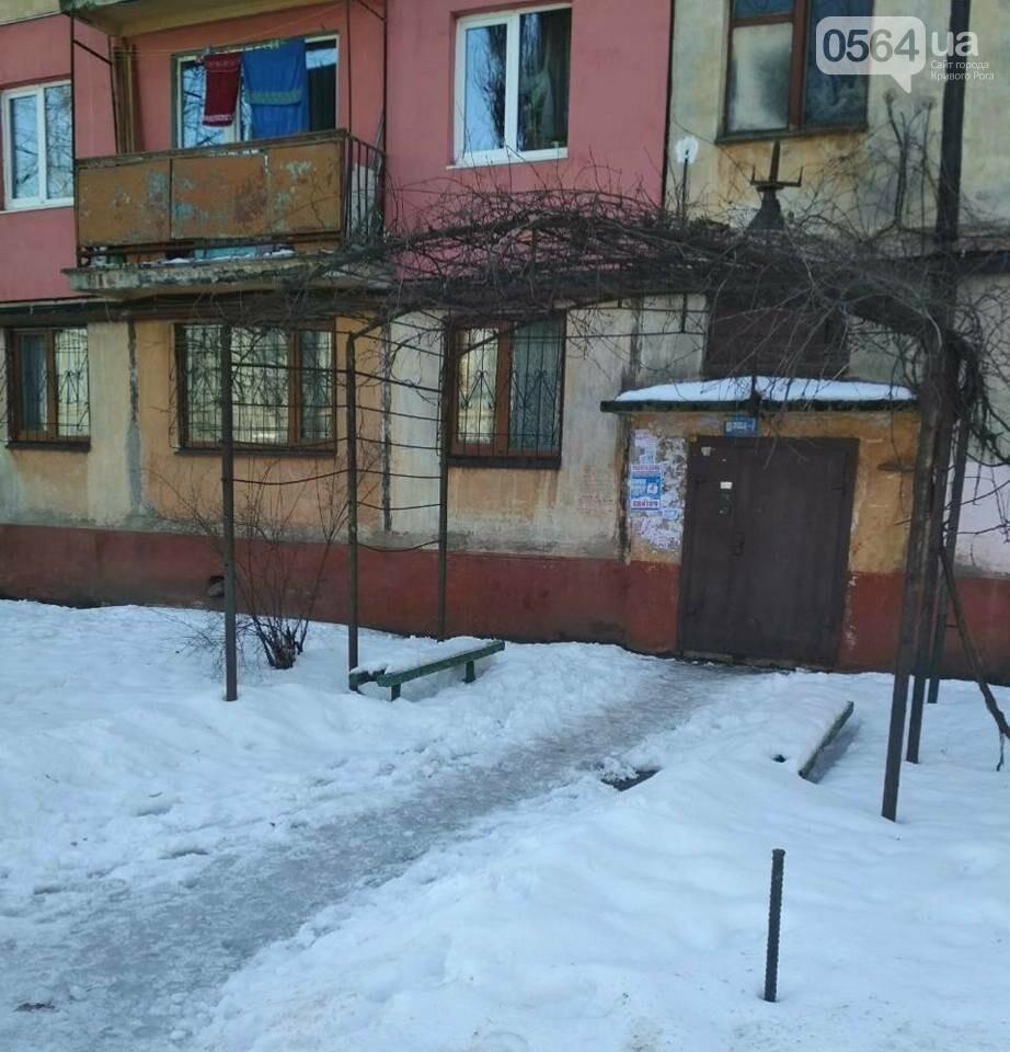 В Кривом Роге начали штрафовать коммунальщиков за некачественную посыпку тротуаров (ФОТО), фото-7
