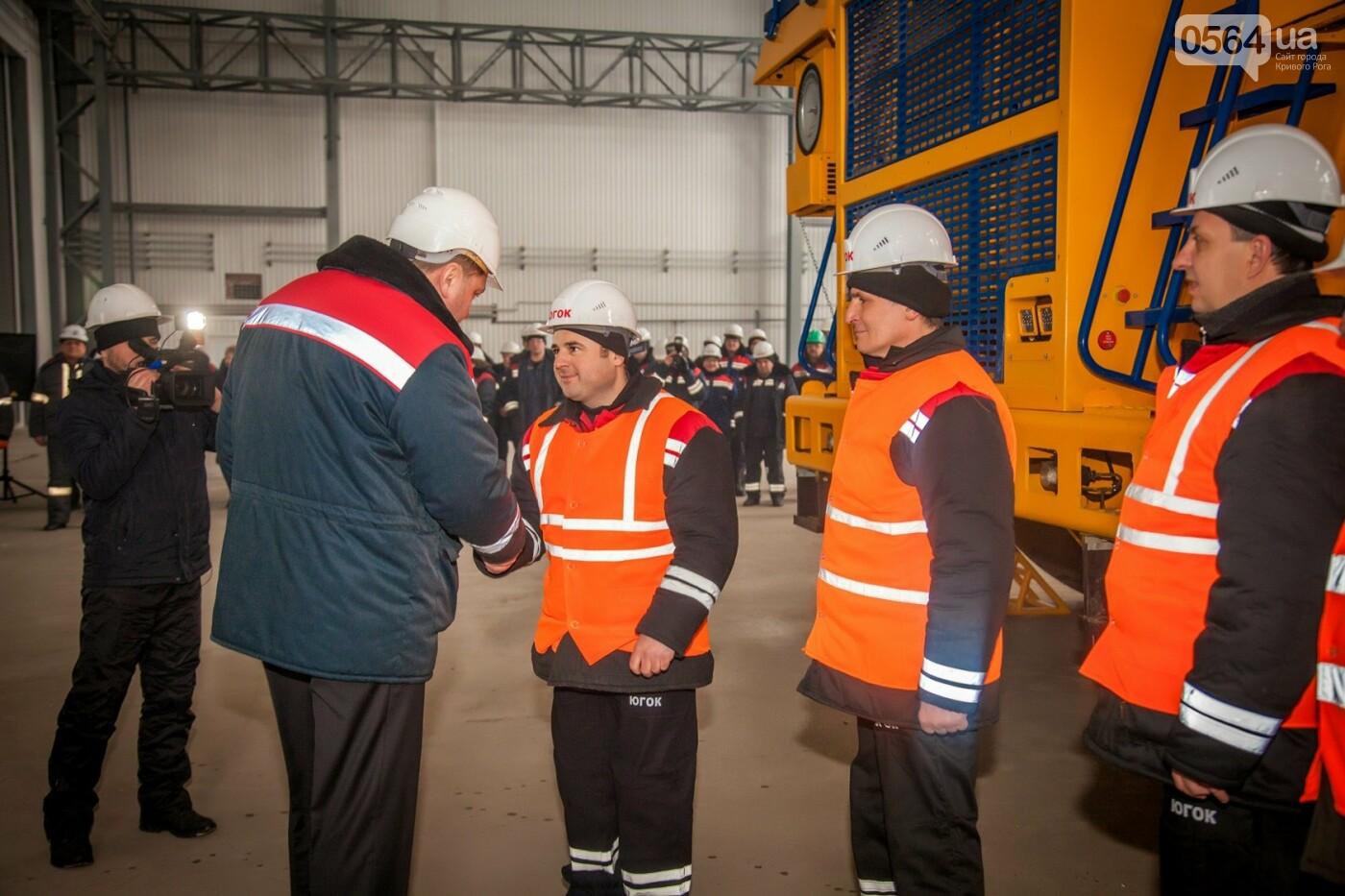 Южный ГОК инвестировал в обновление горной техники 63 миллиона гривен, фото-3