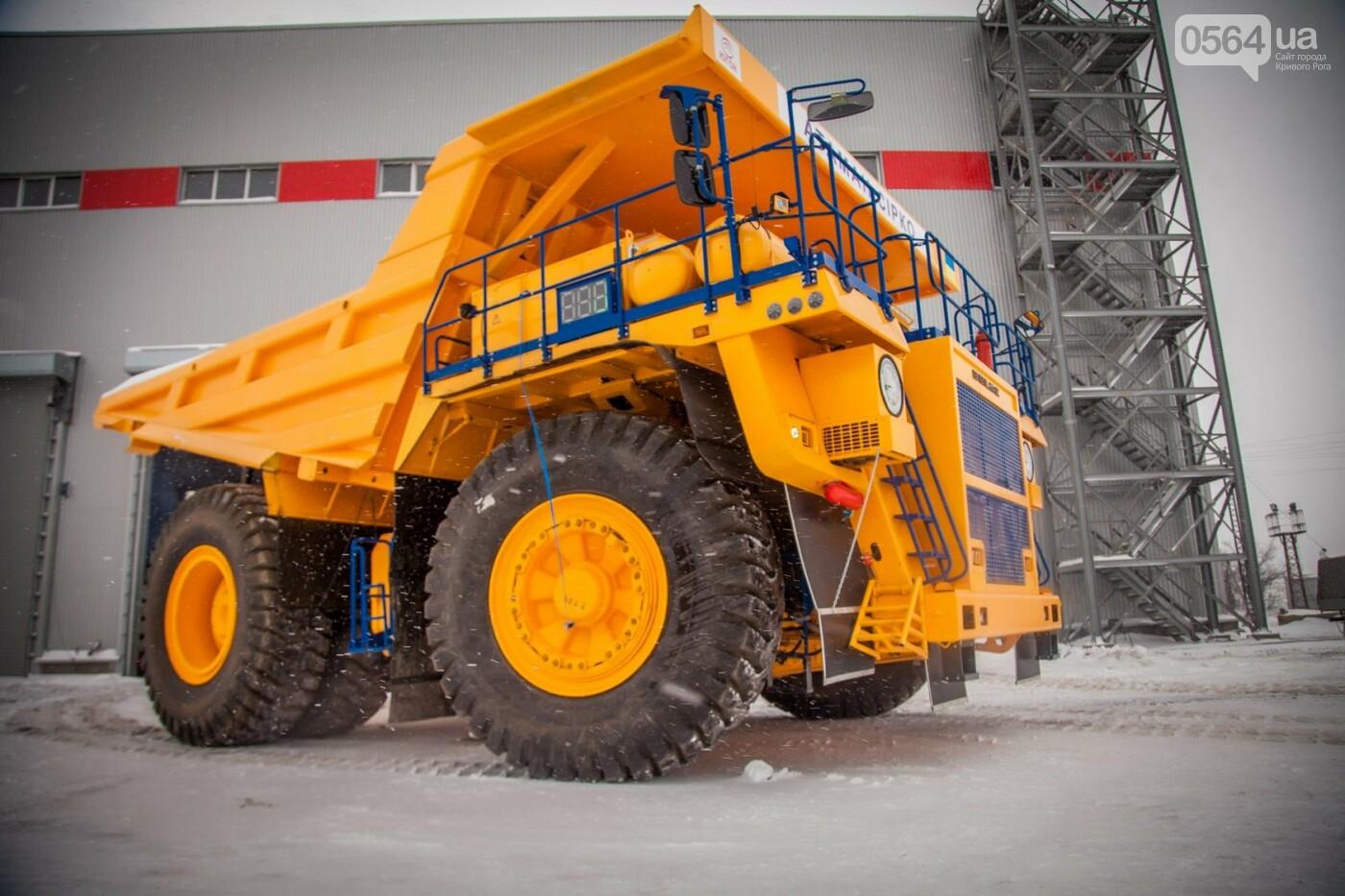 Южный ГОК инвестировал в обновление горной техники 63 миллиона гривен, фото-2