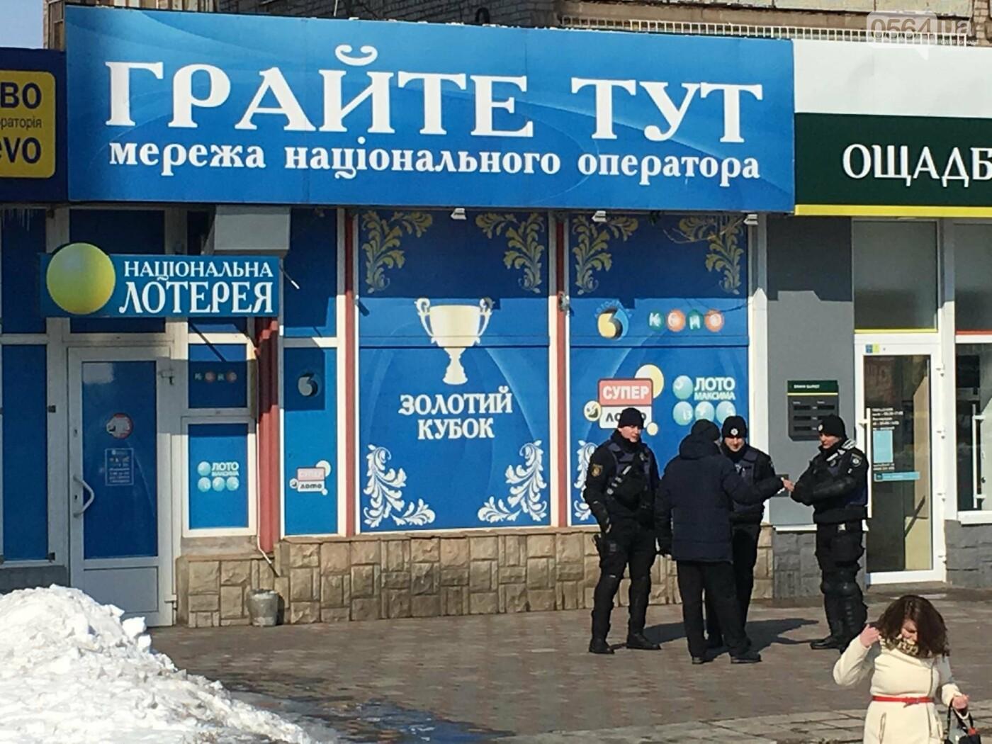 Криворожане обсудили эффективность работы районных и городских депутатов (ФОТО), фото-5