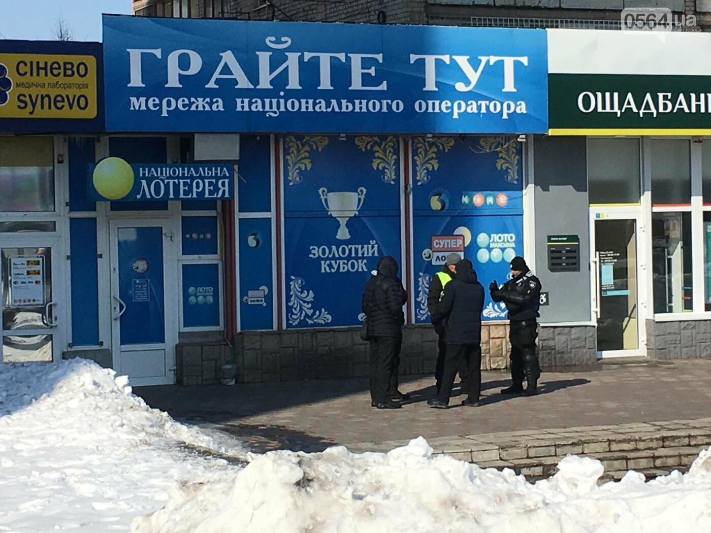 Криворожане обсудили эффективность работы районных и городских депутатов (ФОТО), фото-6