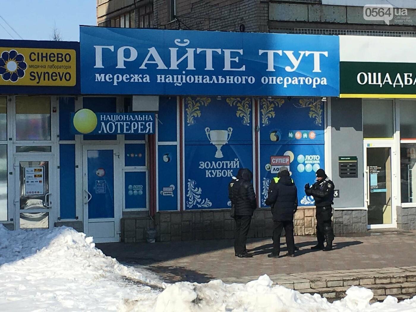 Криворожане обсудили эффективность работы районных и городских депутатов (ФОТО), фото-7