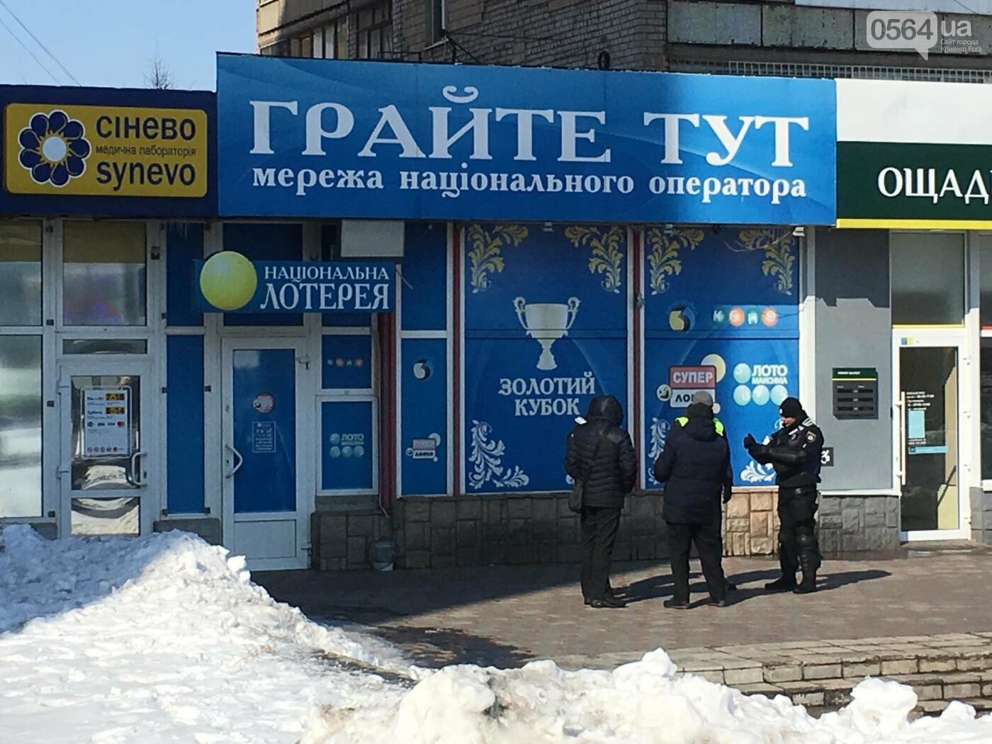 Криворожане обсудили эффективность работы районных и городских депутатов (ФОТО), фото-8