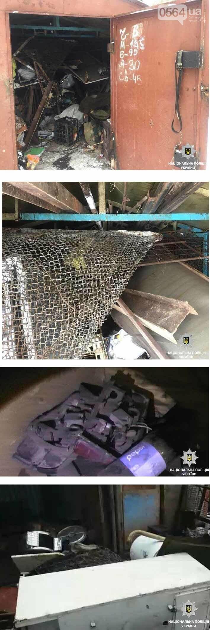 В феврале криворожская полиция закрыла 27 пунктов приема металлолома (ФОТО), фото-1