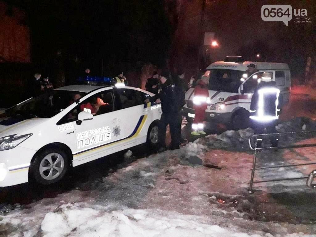 Ночью в Кривом Роге провалились под лед трое студентов (ФОТО), фото-1