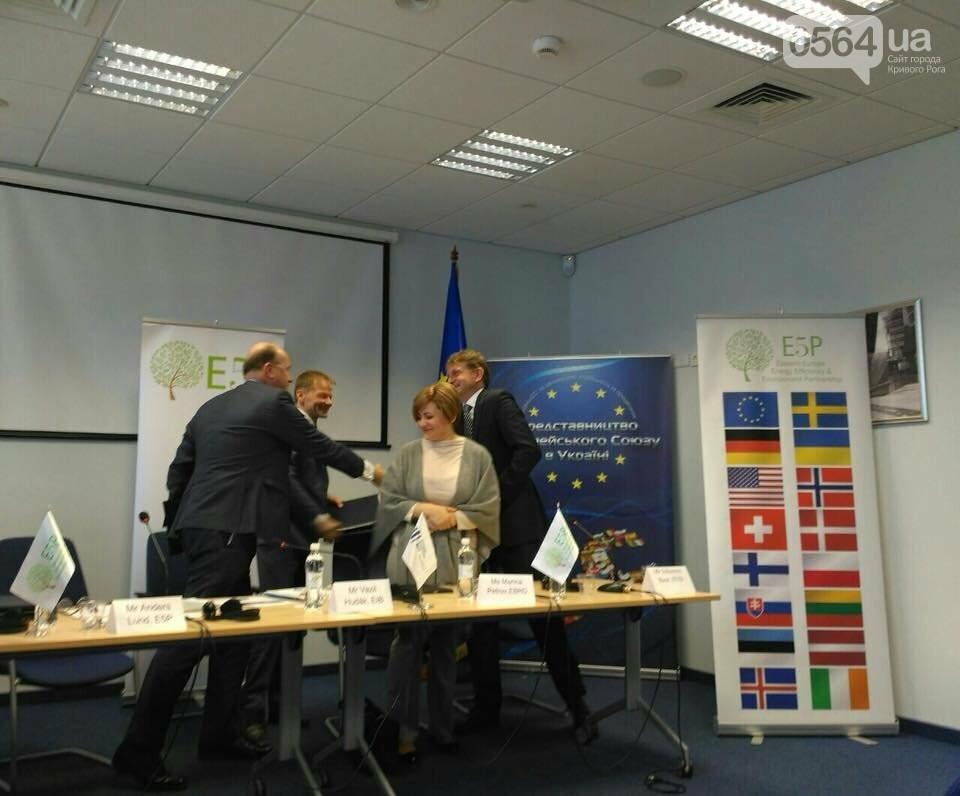 Кривой Рог получил более 6 миллионов евро на модернизацию системы теплоснабжения (ФОТО), фото-2