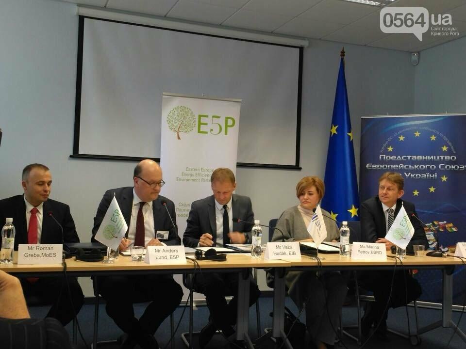 Кривой Рог получил более 6 миллионов евро на модернизацию системы теплоснабжения (ФОТО), фото-1