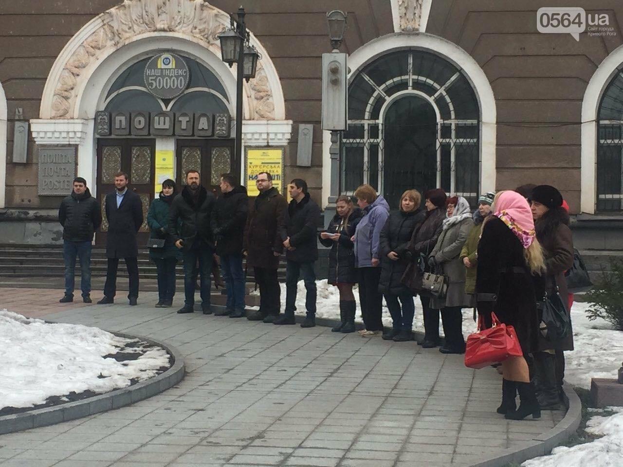 В День рождения Кобзаря криворожские чиновники традиционно пришли к памятнику (ФОТО), фото-17