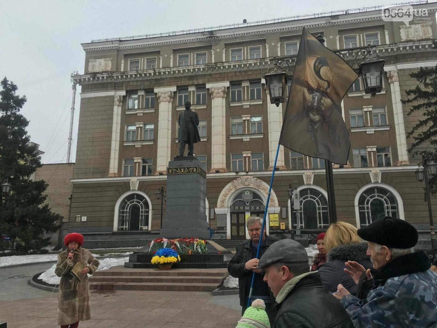 Над проспектом Почтовым в Кривом Роге сегодня звучат слова Кобзаря (ФОТО, ВИДЕО), фото-4