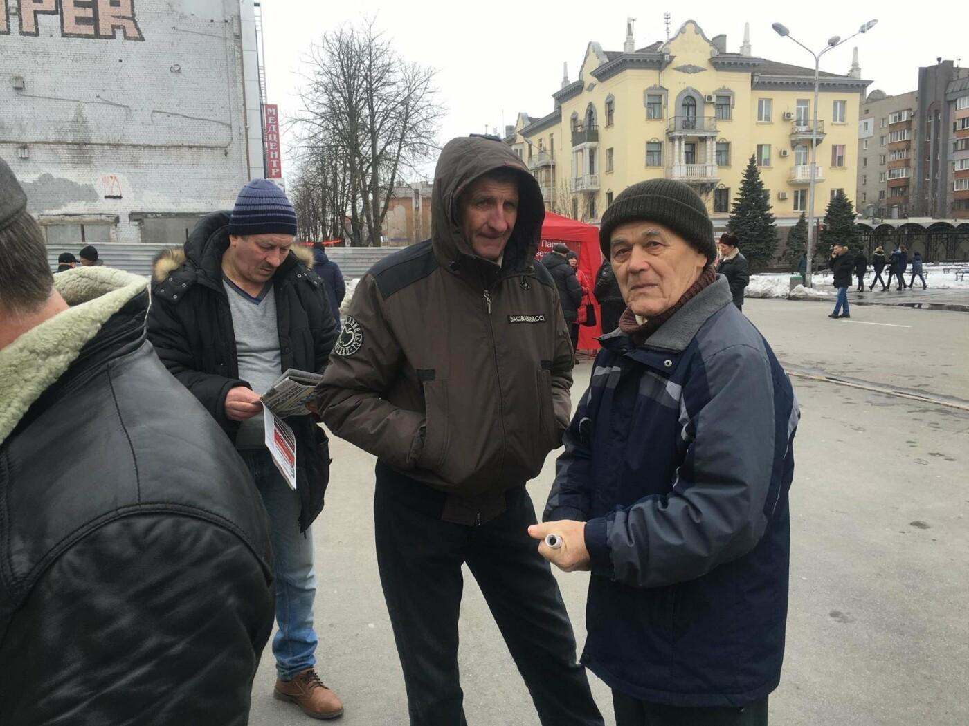 Над проспектом Почтовым в Кривом Роге сегодня звучат слова Кобзаря (ФОТО, ВИДЕО), фото-2
