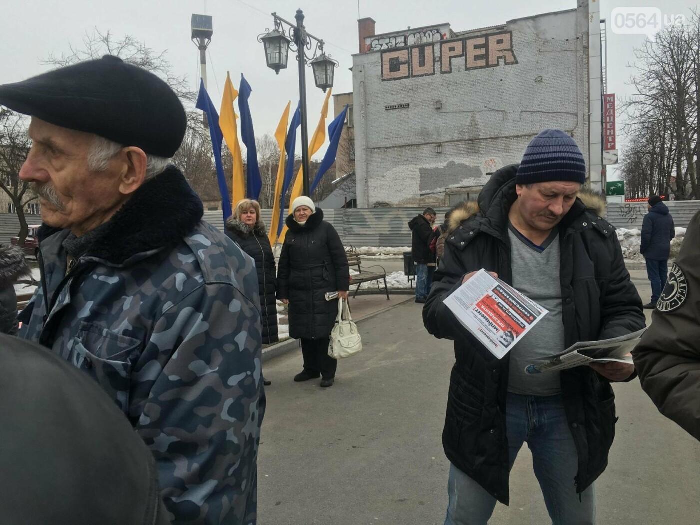 Над проспектом Почтовым в Кривом Роге сегодня звучат слова Кобзаря (ФОТО, ВИДЕО), фото-6