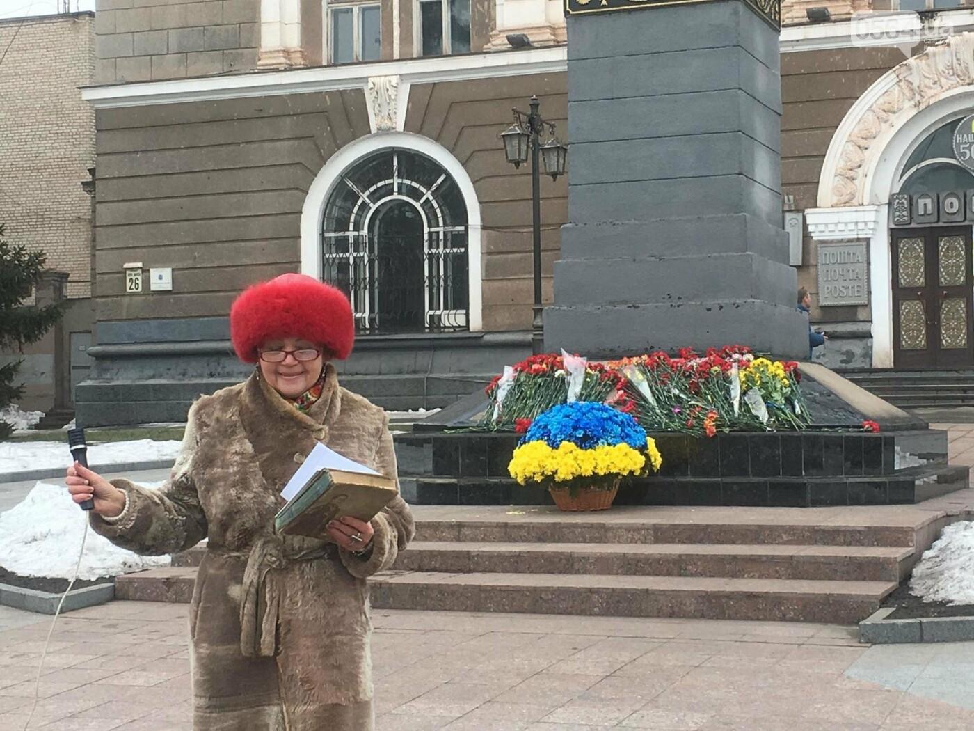Над проспектом Почтовым в Кривом Роге сегодня звучат слова Кобзаря (ФОТО, ВИДЕО), фото-7
